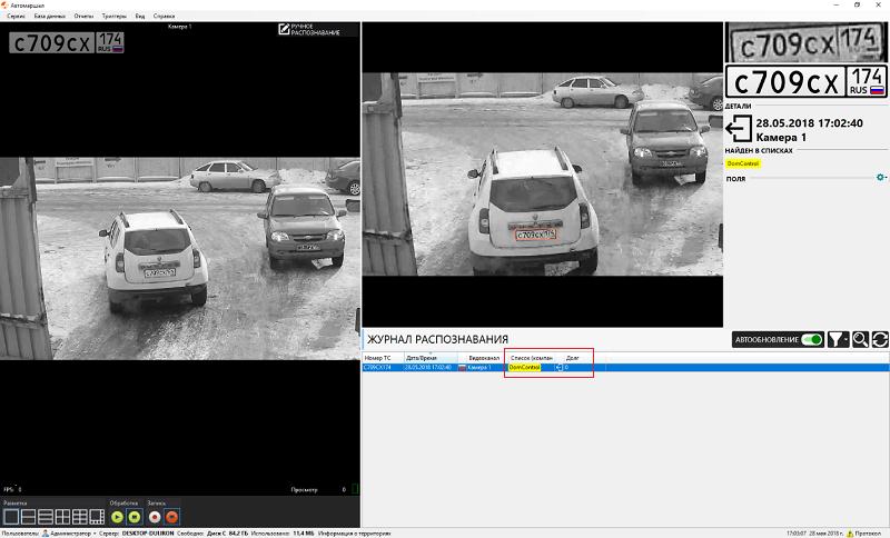 распознавание номера автомобиля по фото шварценеггер
