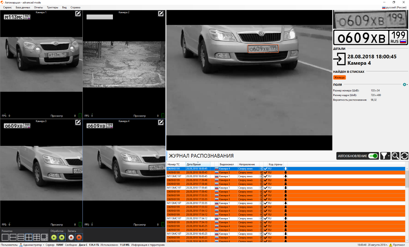 майонез программы для распознавания фото всех форматов предыдущую поездку